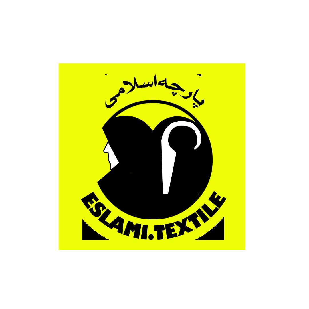 پارچه سرای اسلامی